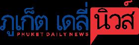 Phuket News Daily