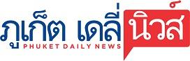 Phuket Daily News